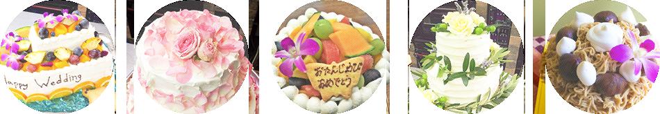 石垣島デコレーションケーキ